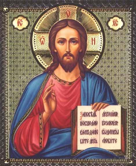 Икона Иисуса Спасителя