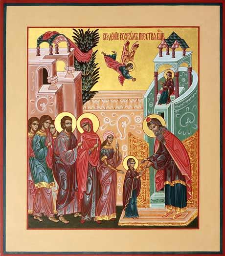 икона Введение во храм Пресвятой Богородицы