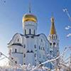 православные праздники в январе