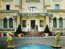 Гостиница Отрада, город Одесса