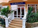Отель Ламбат