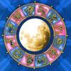 Лунный календарь на февраль 2017 года