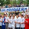 День молодежи сценарий празднование, проведение Дня молодежи, конкурсы, игры