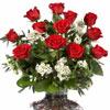 Поздравления Славику с днем рождения