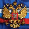 День России 2011 праздник 12 июня, дата, история, день независимости, празднование дня России