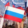 Гимн России слова, текст песни гимна РФ Российской Федерации