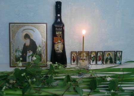 День святой Троицы фото