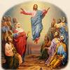 Вознесение Господне праздник, история, значение, пришествие Христа, Мессии и пророчества Иисуса