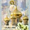 Праздник Вербное Воскресенье стихи