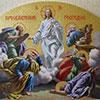 Молитвы на Преображение Господне икона