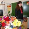 День учителя в октябре