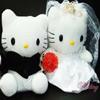 Поздравления на ситцевую свадьбу