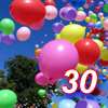 Сценарий юбилея 30 лет